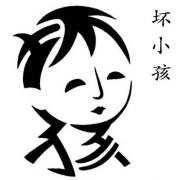 école de chinois - Calligraphie