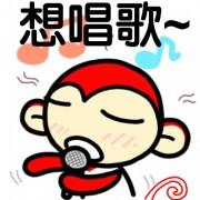 école de chinois - Chanter en chinois
